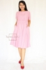 Natasha Dress   NAD 04 Pink 1  medium