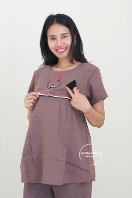 Setelan Baju Ibu Hamil Menyusui Bear Set - STD 112 Coklat